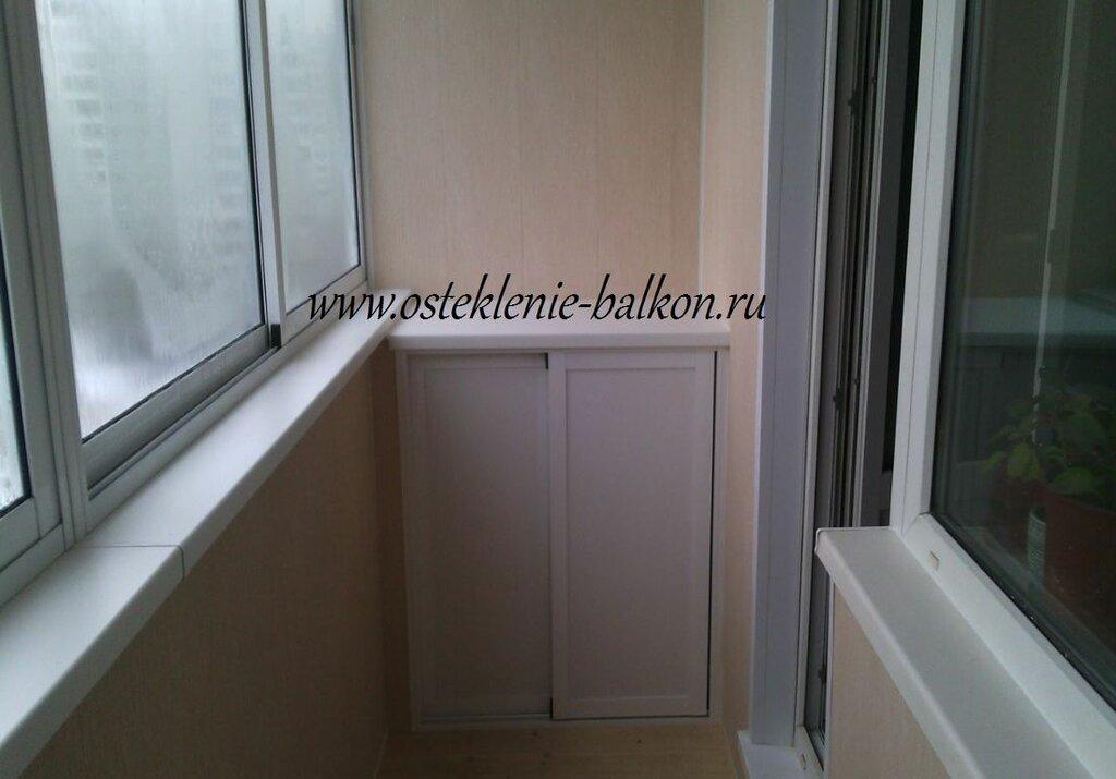 остекление балконов и лоджий — Лайк Балкон — Москва, фото №5