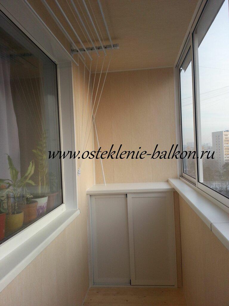 остекление балконов и лоджий — Лайк Балкон — Москва, фото №1