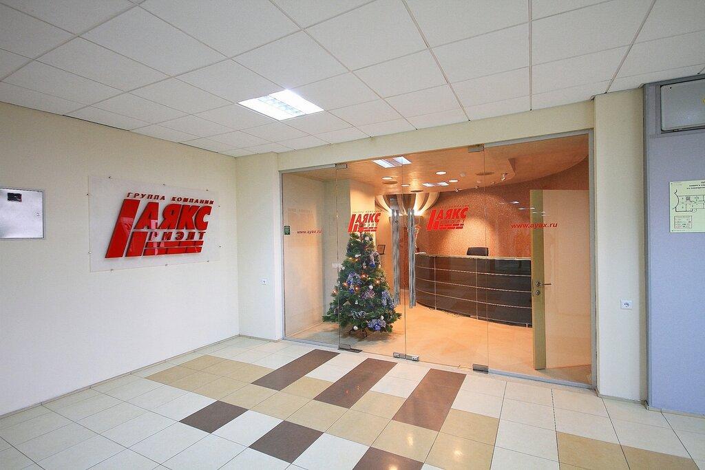 агентство недвижимости — АЯКС-Риэлт — Краснодар, фото №7