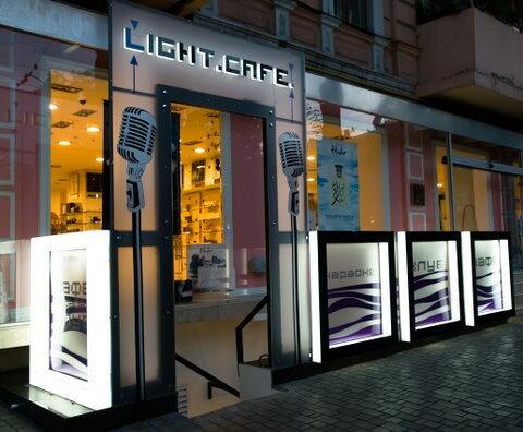 ресторан — Кафе Light Сafe — Одесса, фото №4