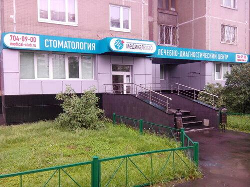 Медицинский книжки на генерала кузнецова документы для постановки на миграционный учет 2014