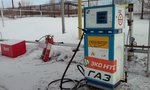 женское термобелье работа в новоспасском ульяновской области на азс всего