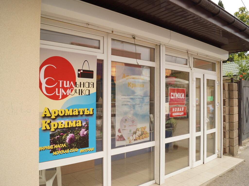 Крымская косметика где купить в алуште анна лотан косметика купить в украине