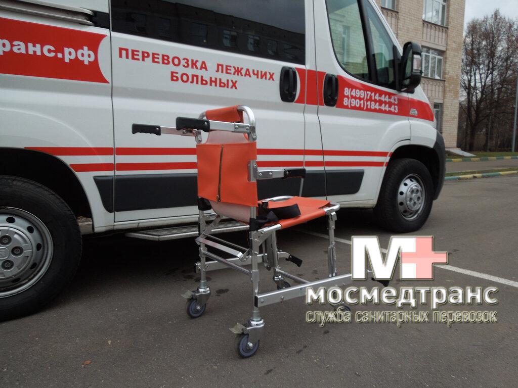 скорая медицинская помощь — МосМедТранс — Москва, фото №2