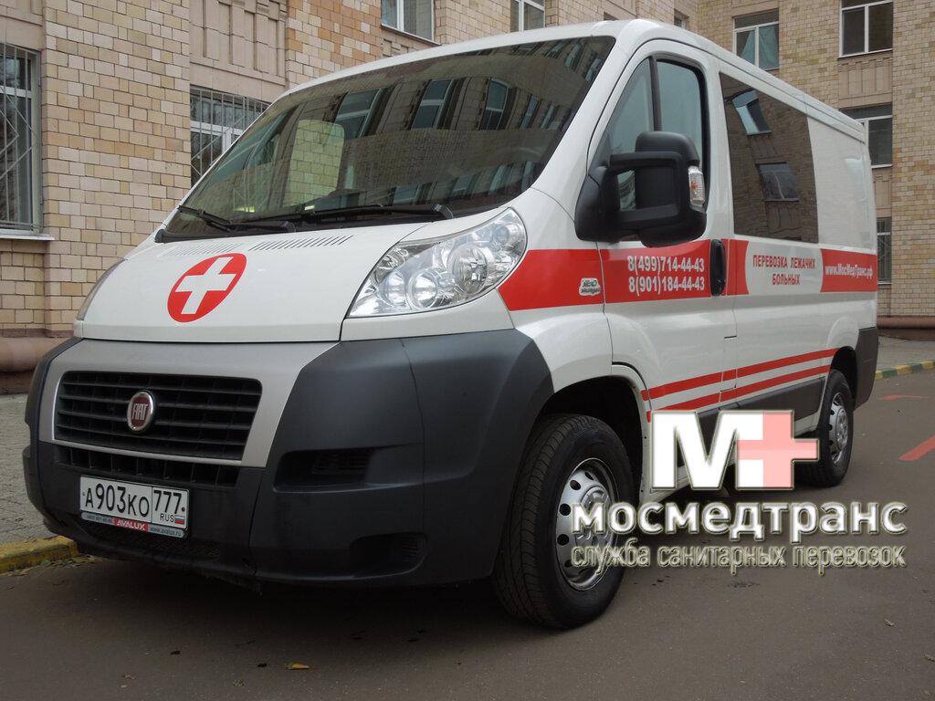 скорая медицинская помощь — МосМедТранс — Москва, фото №4