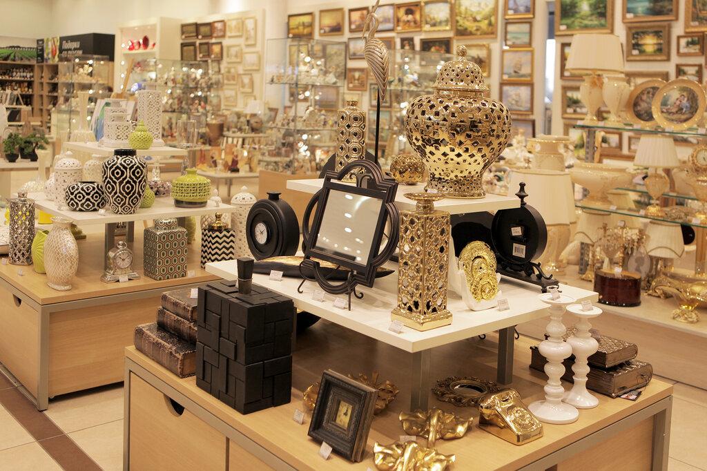 Петербург Московский Магазины