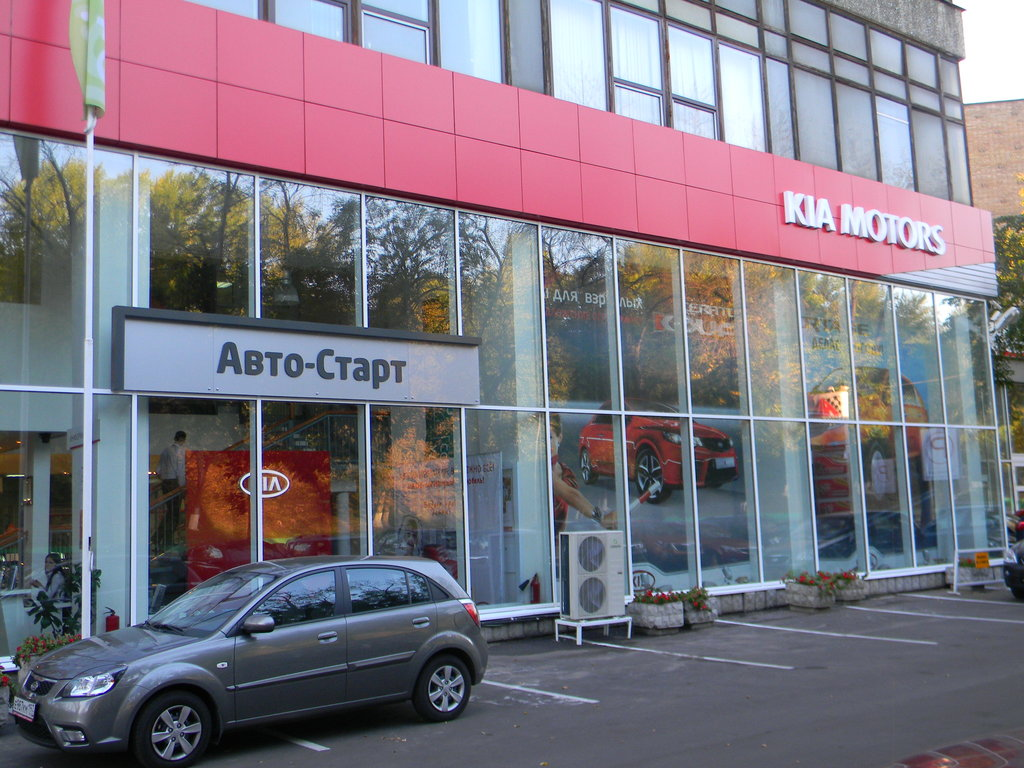 Автосалон старт в москве взять кредит в краснодаре под залог авто