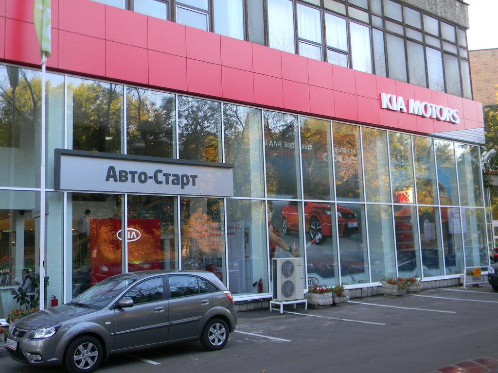 Москвы автосалон автостарт автосалон в москве август