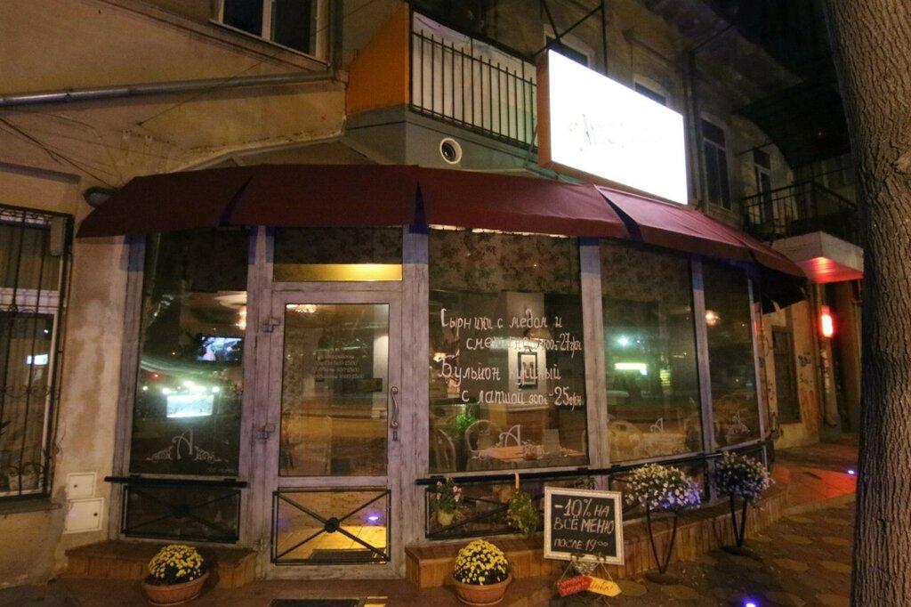 кафе — Апельсин — Одесса, фото №3