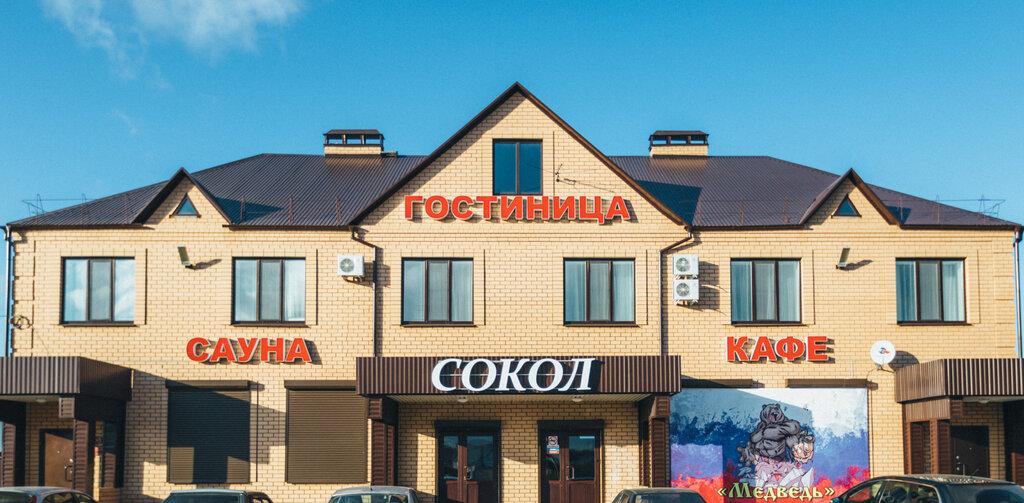 гостиница — Сокол — Сорочинск, фото №1