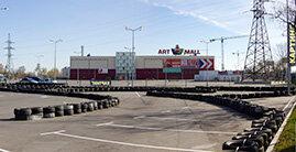 пункт прокату — Картiнг-центр Ingul-Kart — Київ, фото №1