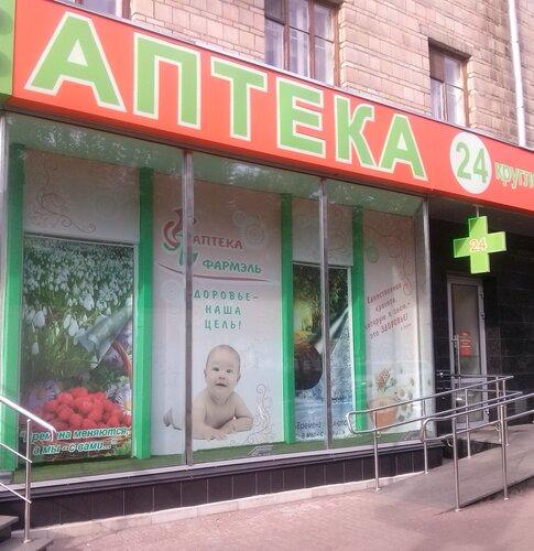Справочная аптек г ярославль