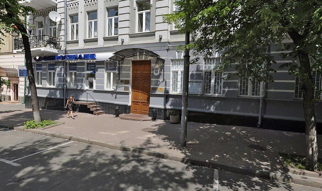 юридические услуги — Юридическая компания Наказ — Киев, фото №1