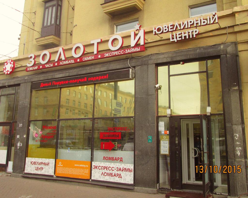 Спб московской ломбард на бульдозера час стоимость 1 работы
