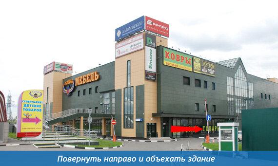 детский магазин — Лёксик — Москва, фото №1
