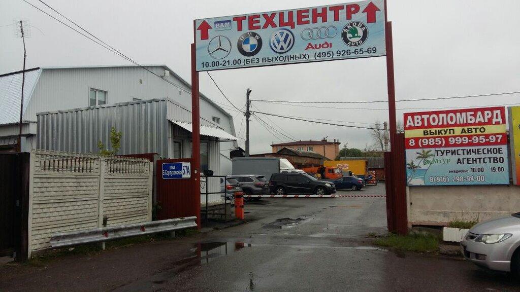 Автоломбард престиж подольск автомобили с пробегом в автосалонах москва