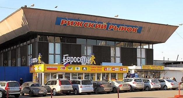 market — Rizhskij rynok — Moscow, photo 2