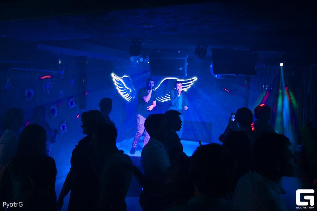 В невинномысске клубы ночные кхл хоккейные клубы москвы