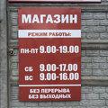 Стройэнергокомплект, Монтаж водоснабжения и канализации в Путевке