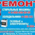 Заурал Монтаж Сервис, Ремонт фото- и видеотехники в Курганской области