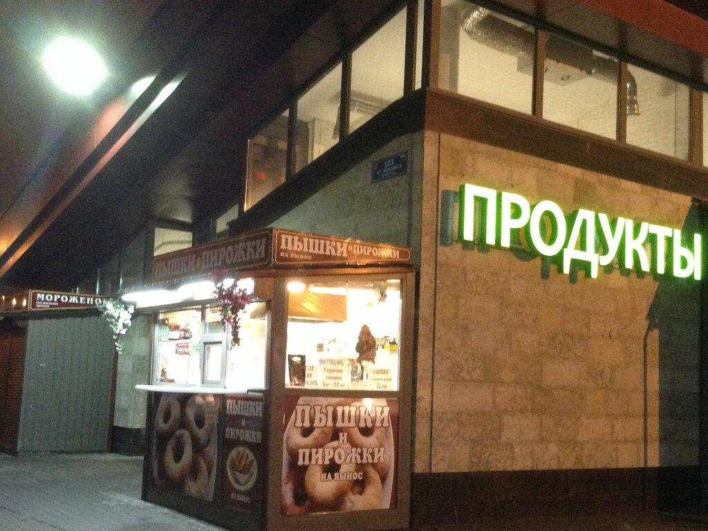керівна компанія — Континент — Санкт-Петербург, фото №2