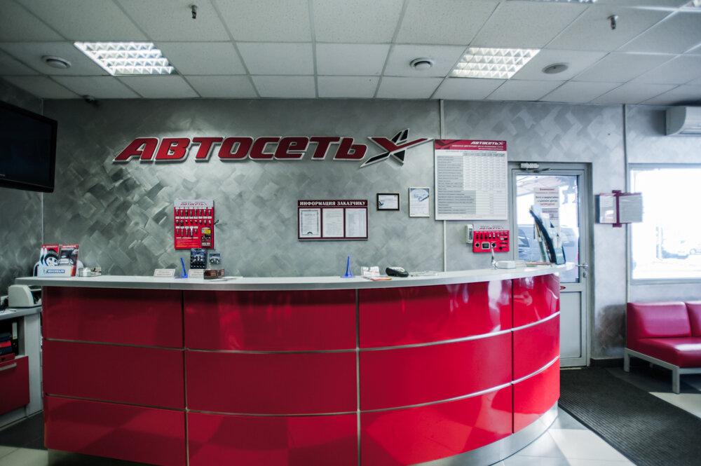 шины и диски — Автосеть — Минск, фото №1