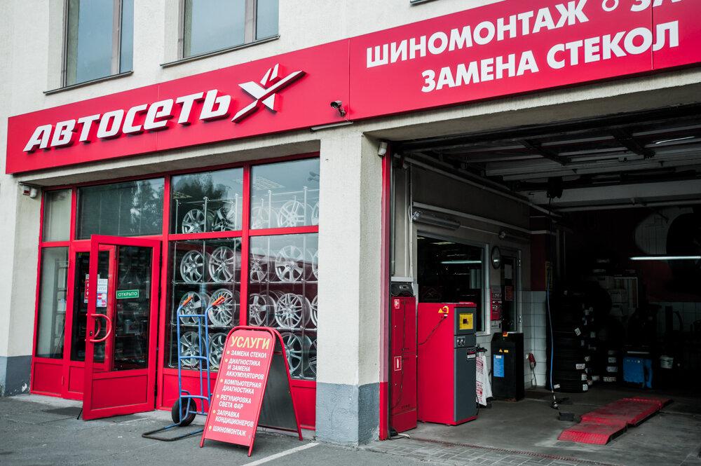 шины и диски — Автосеть — Минск, фото №2