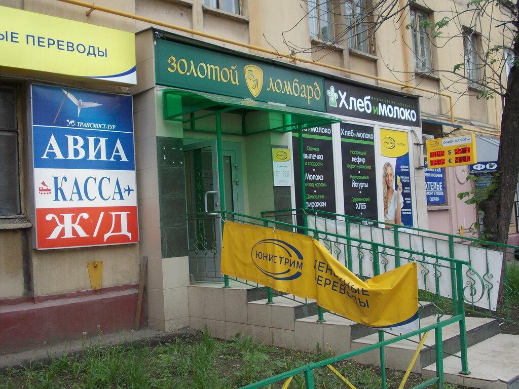 Сити кредит ломбард москва новые автомобили ваз в автосалонах москвы