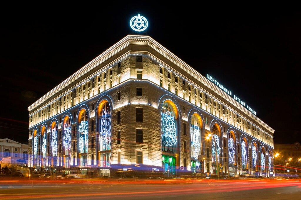 центр развития ребёнка — Иннопарк — Москва, фото №2