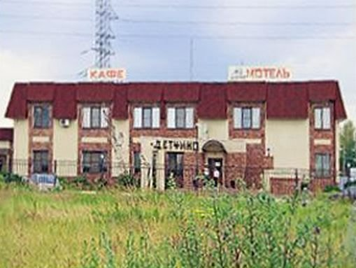 Мотель Детчино