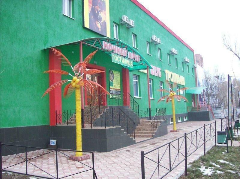 Гостиничный комплекс Тропикана