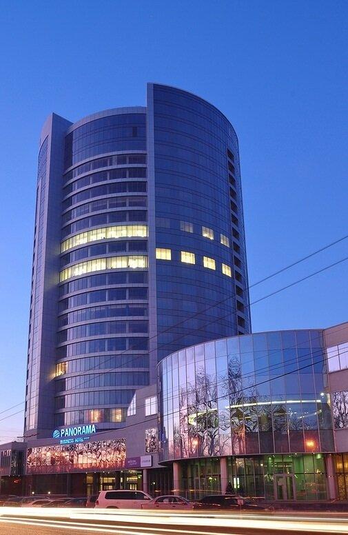 Panorama Business Hotel