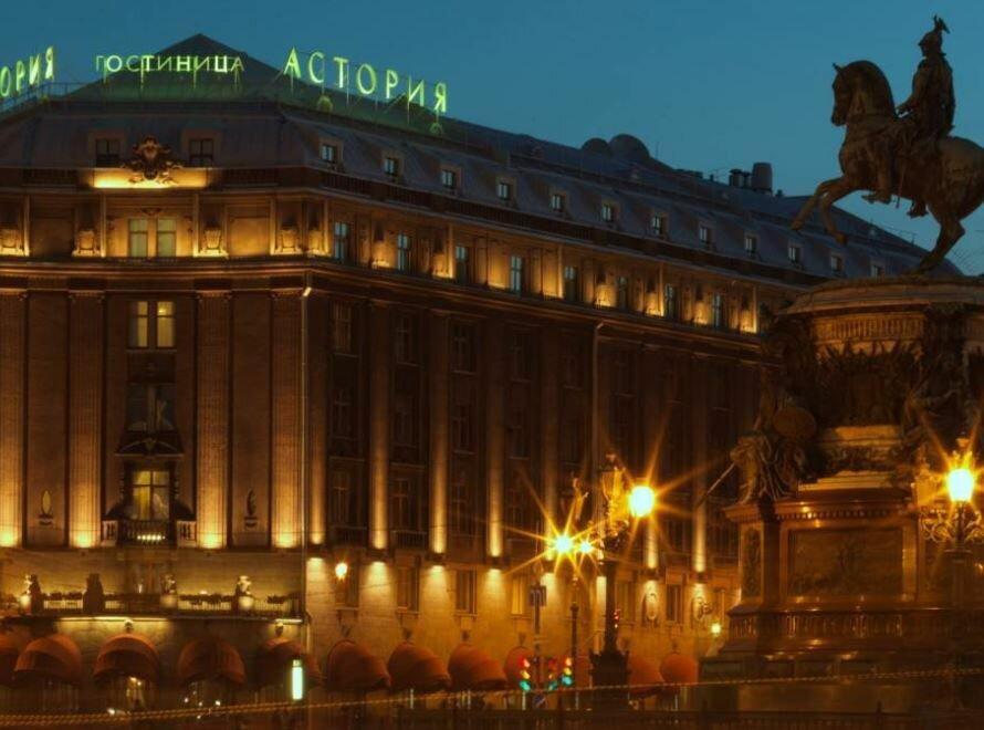 Гостиница Рокко Форте Астория 5* в Санкт-Петербурге 9 отзывов об ...   660x890