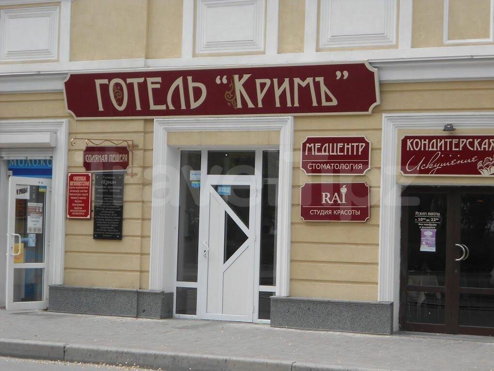 гостиница — Крым — Евпатория, фото №3
