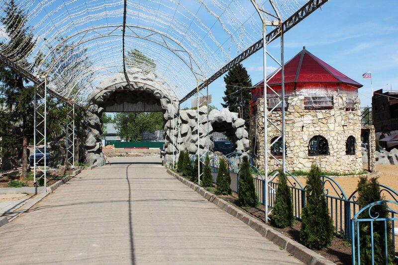 Глория Парк