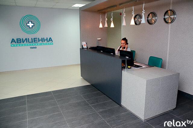 медцентр, клініка — Авиценна — Минск, фото №2