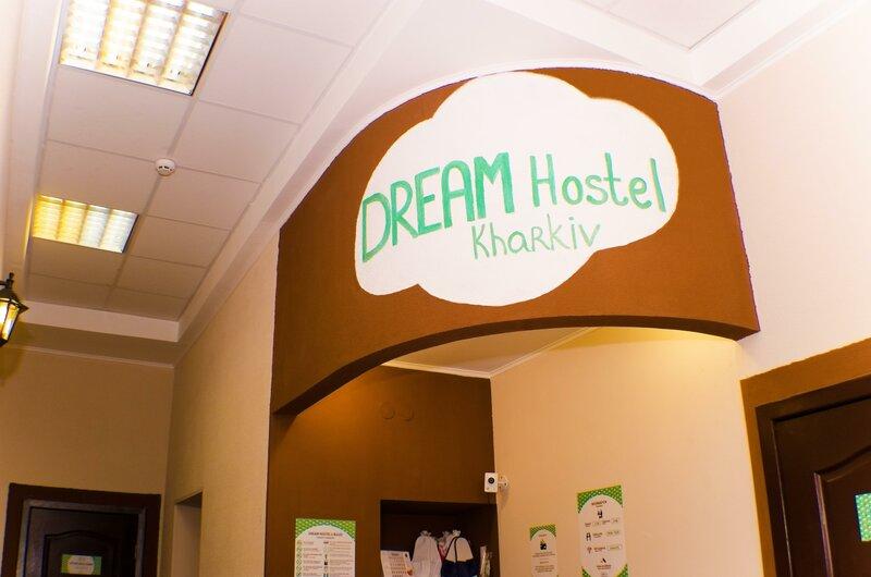 Dream mini Hostel Kharkiv