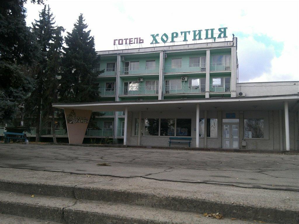 готель — Готель Хортиця — Запоріжжя, фото №2