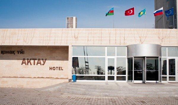 Гостиница Актау