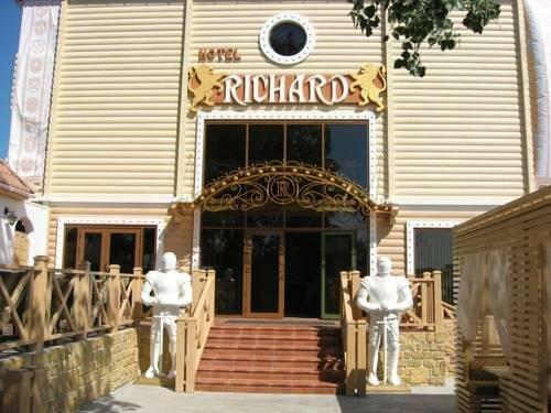 Отель Ричард