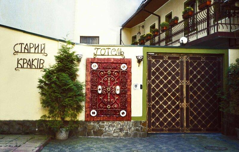 Гостиница Старый Краков