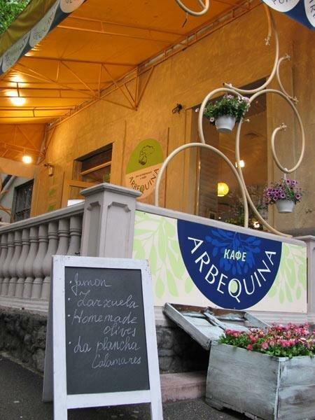 кафе — Кафе Arbequina — Київ, фото №1