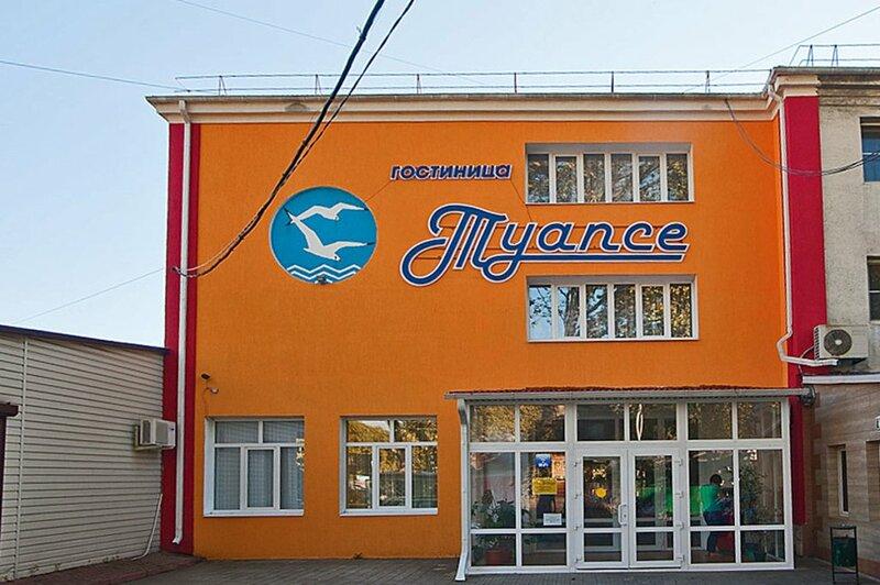 Гостиница Туапсе