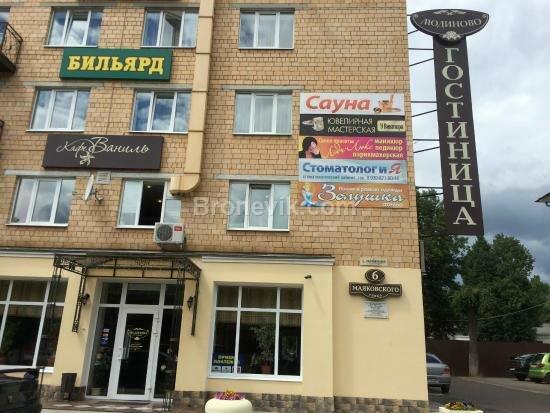Гостиница Людиново