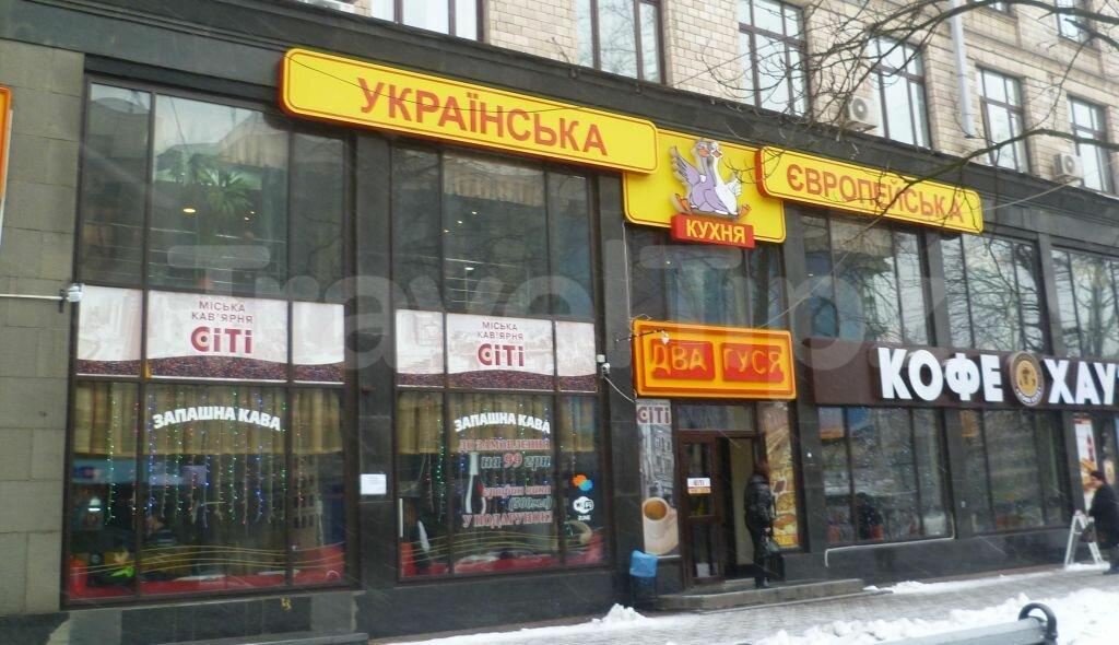 швидке харчування — Ресторан швидкого харчування Два Гуся — Київ, фото №2
