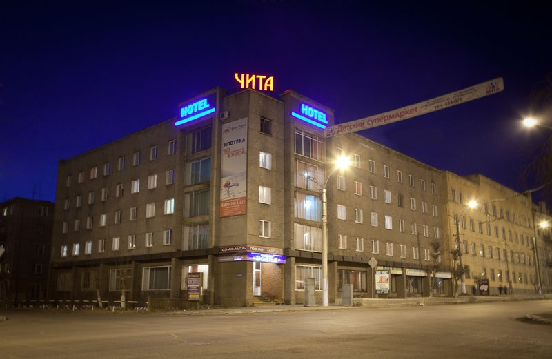Гостиница Чита