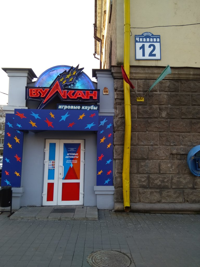 игровой клуб минск