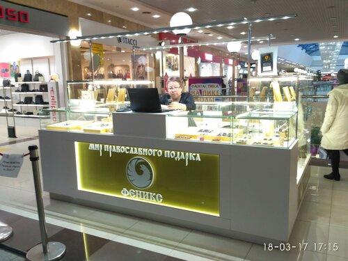 Магазин православного подарка феникс