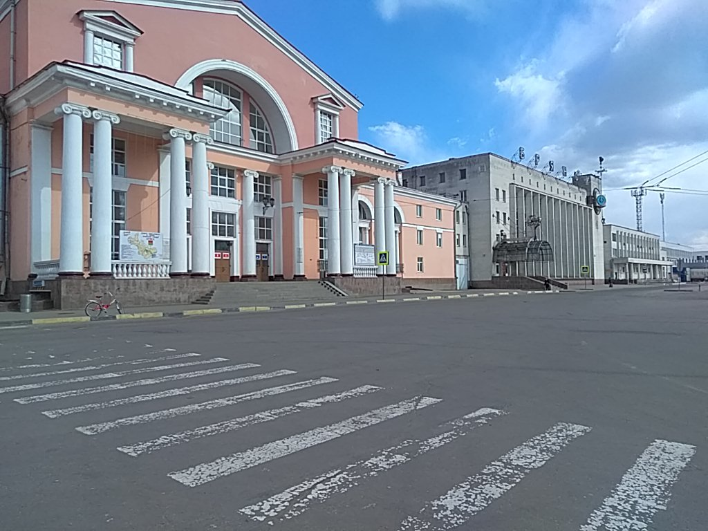 Банк русский стандарт погасить кредит