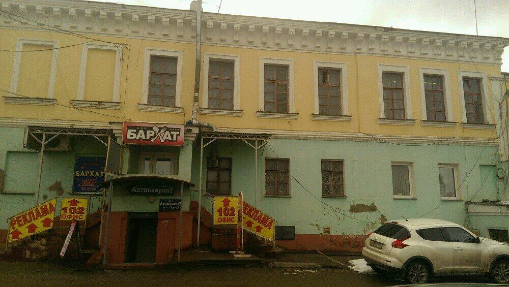 Автоломбард иваново почтовая список проверенных автосалонов москвы